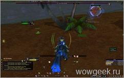 WoWScrnShot_052910_131725
