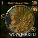 Отображение мест раскопок на мини-карте