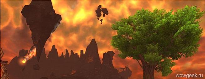 Молодой лес и Огненная передовая