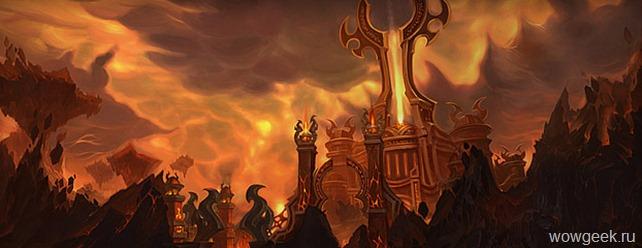 Огненные Просторы
