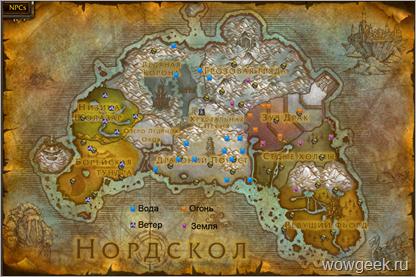 Карта порталов элементалей Нордскол