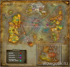 Карта уровней зон после патча 4.0.3а