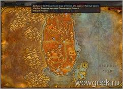 questhelper большая карта