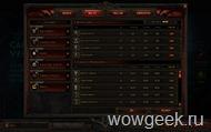 Diablo 3: Аукцион за реальные деньги