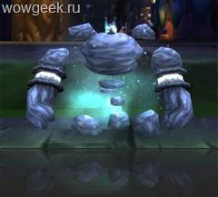 Ледяной спутник