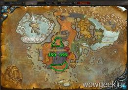 Снятие шкур 360-395: Борейская тундра
