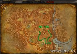 Снятие шкур 60-110: Северные степи