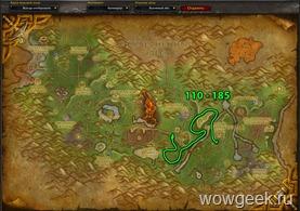 Снятие шкур 110-185: Ясеневый лес