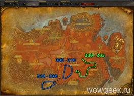 Снятие шкур 300-330: Полуостров Адского Пламени