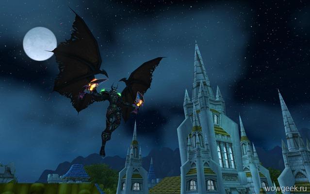 Крылья от легендарных кинжалов