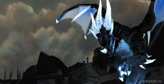 Патч 4.3: Душа дракона