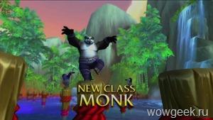 Патч 5.0: Новый класс - Монах