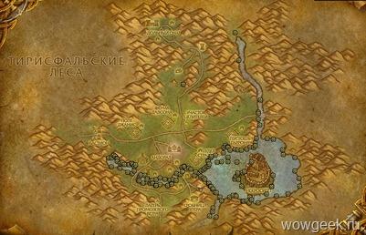 Западные чумные земли: Сырая мифрилоголовая форель