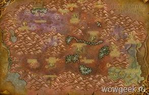 Восточные чумные земли: Сырая краснобородка