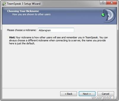 TeamSpeak 3: Выбор имени пользователя