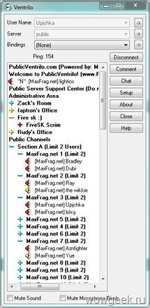 Ventrilo: Основное окно при подключенном сервере