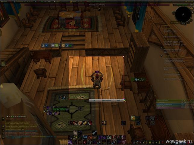 RaidCall: Скриншот выделенной области игры