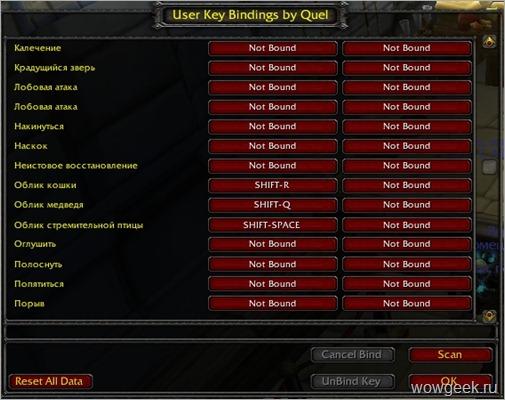 Назначение горячишь клавиш с помощью qUserKey