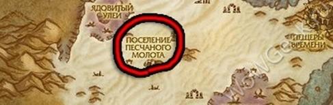 Место для добычи Магической ткани в Танарисе