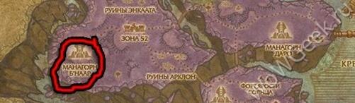 Добыча Ткани Пустоты в Пустоверти