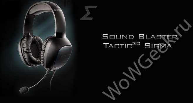 Creative Sound Blaster Tact