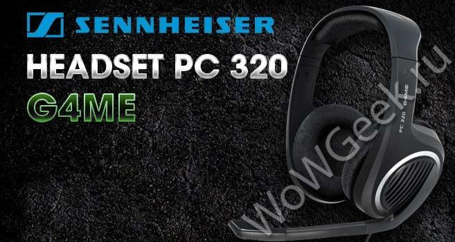 Sennheiser PC 330 G4ME