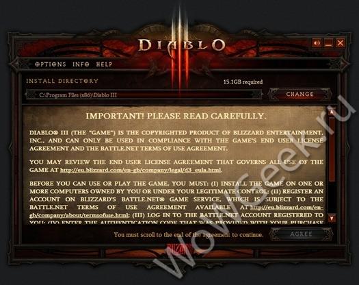 Путь установки и лицензионное соглашение Diablo 3