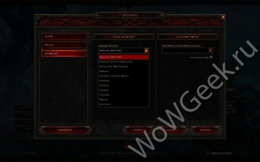 Выбор языка клиента Diablo 3