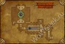 Подземелья Могу'шан: Круг завоевателей