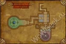Подземелья Могу'шан: Кузня бесконечности