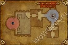 Подземелья Могу'шан: Хранилище