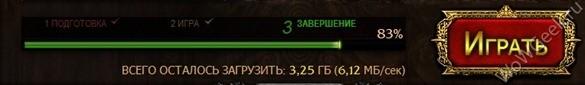 Новый клиент Туманов Пандарии