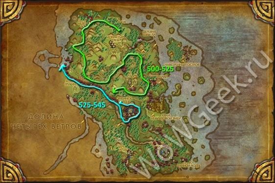 Травничество 500-545: Нефритовый лес