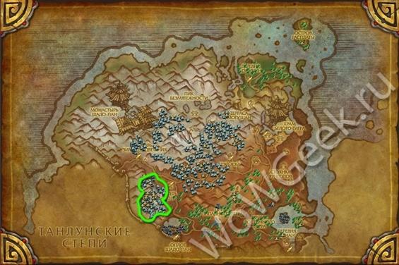 Травничество 575-600: Вершина Кунь-Лай