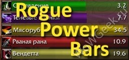 Аддон Rogue Power Bars