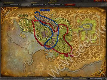 Травничество 115-160: Северная Тернистая долина