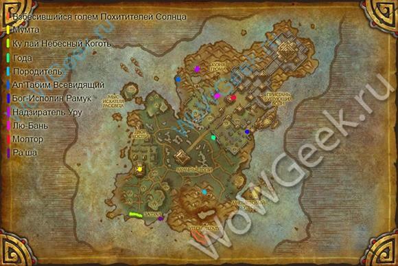 Карта рарников Острова Грома
